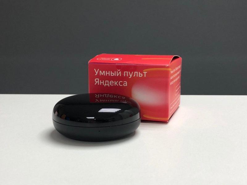 УМНЫЙ ПУЛЬТ YANDEX Wi-Fi 0006 - Умный пульт в Баку