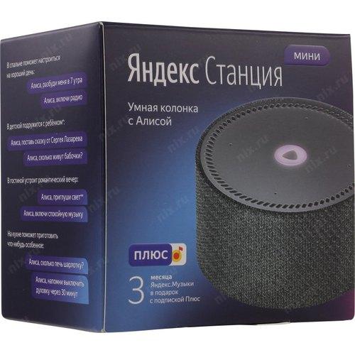 Умная колонка Yandex Wi-Fi YNDX-0001B | Умная колонкав Баку