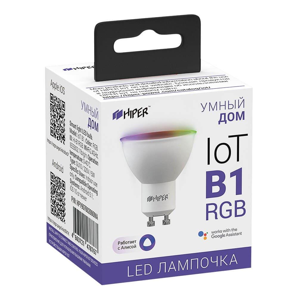 AĞILLI LAMPA Wi-Fi HIPER IoT B1 RGB