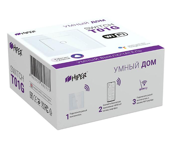 УМНЫЙ ВСТРАИВАЕМЫЙ СЕНСОРНЫЙ ВЫКЛЮЧАТЕЛЬ Wi-Fi HIPER IOT SWITCH T01G, 1 ЛИНИЯ, БЕЛЫЙ